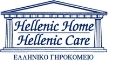 Hellenic Home for the Aged Inc Jobs